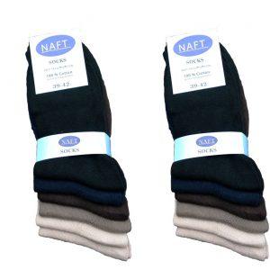 5 paar 100% katoenen dames sokken